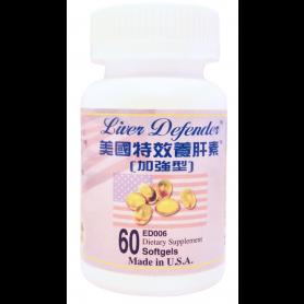 美国特效养肝素[加强型](60粒)